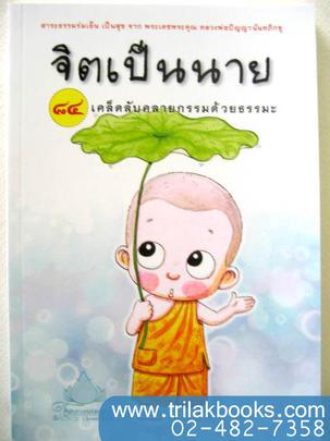 http://v1.igetweb.com/www/triluk/catalog/p_417999.jpg