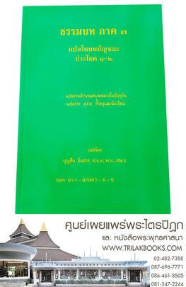 http://www.igetweb.com/www/triluk/catalog/p_1921214.jpg