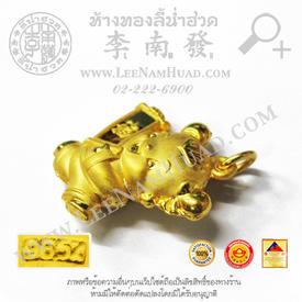 https://v1.igetweb.com/www/leenumhuad/catalog/e_1526967.jpg
