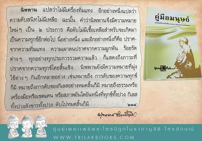 http://www.igetweb.com/www/triluk/catalog/e_1567001.jpg