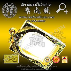 https://v1.igetweb.com/www/leenumhuad/catalog/e_796392.jpg