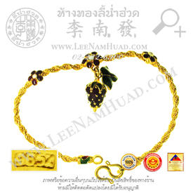 http://www.igetweb.com/www/leenumhuad/catalog/e_1112505.jpg