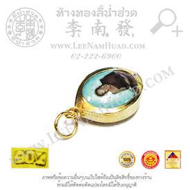 https://v1.igetweb.com/www/leenumhuad/catalog/e_1073625.jpg