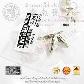 https://v1.igetweb.com/www/leenumhuad/catalog/p_1433389.jpg