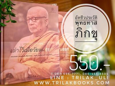 http://v1.igetweb.com/www/triluk/catalog/e_1479318.jpg