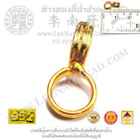 https://v1.igetweb.com/www/leenumhuad/catalog/e_1034146.jpg
