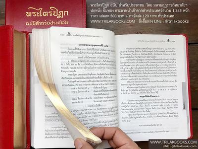 http://www.igetweb.com/www/triluk/catalog/e_1564717.jpg