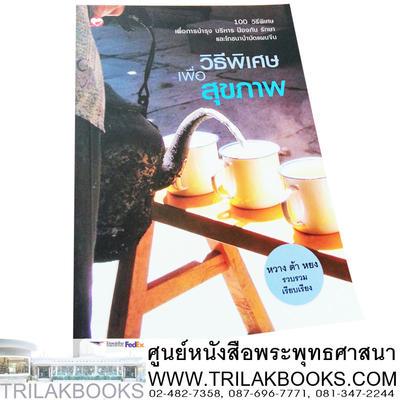 http://www.igetweb.com/www/triluk/catalog/p_875868.jpg