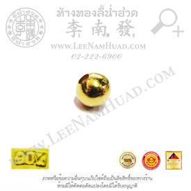 https://v1.igetweb.com/www/leenumhuad/catalog/e_1201278.jpg