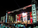 TOYOTA นนทบุรี @ 40th Anniversary & New Year Party 2014