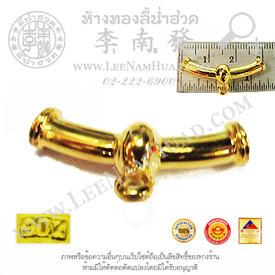 https://v1.igetweb.com/www/leenumhuad/catalog/e_1032360.jpg