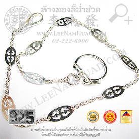 http://www.igetweb.com/www/leenumhuad/catalog/p_1031869.jpg