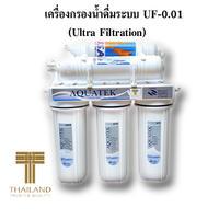 เครื่องกรองน้ำระบบ UF(Ultra Filtarion)
