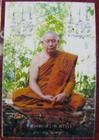 หลวงปู่สวาท(3) (พระครูธรรมกิตติคุณ) วัดอ่าวหมู จันทบุรี