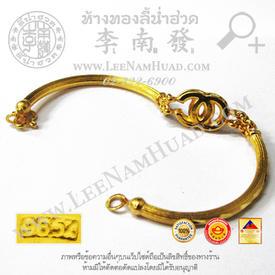 http://www.igetweb.com/www/leenumhuad/catalog/e_1475337.jpg