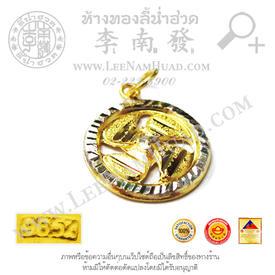 http://www.igetweb.com/www/leenumhuad/catalog/p_1897666.jpg