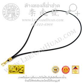https://v1.igetweb.com/www/leenumhuad/catalog/e_1462365.jpg