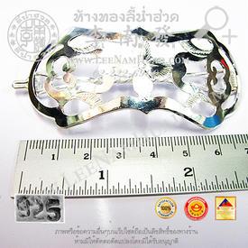 http://v1.igetweb.com/www/leenumhuad/catalog/e_940321.jpg