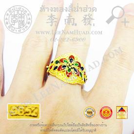 https://v1.igetweb.com/www/leenumhuad/catalog/e_1157975.jpg