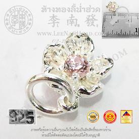 https://v1.igetweb.com/www/leenumhuad/catalog/p_1310543.jpg