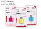 Yoobao Intelligence USB Adapter ชาร์ตไฟบ้าน