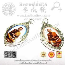 https://v1.igetweb.com/www/leenumhuad/catalog/e_1040027.jpg