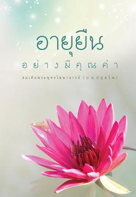 http://www.igetweb.com/www/triluk/catalog/e_1547280.jpg