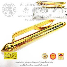 https://v1.igetweb.com/www/leenumhuad/catalog/e_1034140.jpg