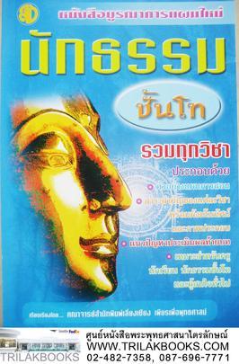 http://www.igetweb.com/www/triluk/catalog/p_770595.jpg
