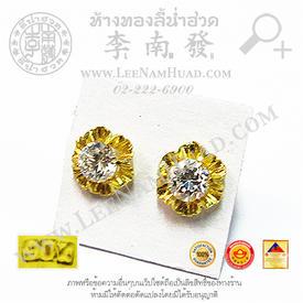 https://v1.igetweb.com/www/leenumhuad/catalog/p_1458574.jpg