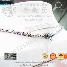 https://v1.igetweb.com/www/leenumhuad/catalog/e_1066427.jpg