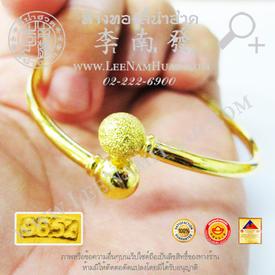 https://v1.igetweb.com/www/leenumhuad/catalog/e_1473027.jpg