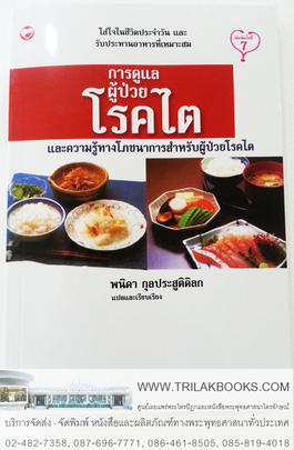 http://www.igetweb.com/www/triluk/catalog/p_983473.jpg