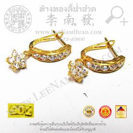 https://v1.igetweb.com/www/leenumhuad/catalog/p_1455772.jpg