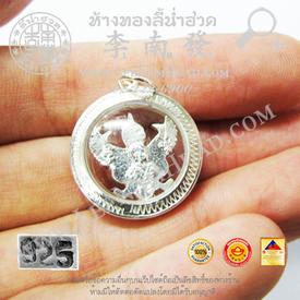 https://v1.igetweb.com/www/leenumhuad/catalog/e_1531778.jpg