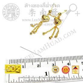 https://v1.igetweb.com/www/leenumhuad/catalog/e_1135035.jpg