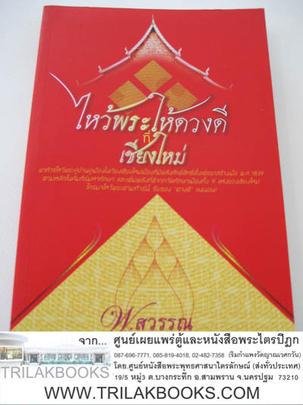 http://www.igetweb.com/www/triluk/catalog/p_1019068.jpg