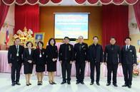 26 ส.ค.ุ60 การอบรมพัสดุการเงิน สหวิทยาเขตเสรีไทย