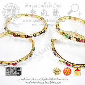 https://v1.igetweb.com/www/leenumhuad/catalog/e_1034118.jpg