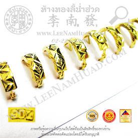 https://v1.igetweb.com/www/leenumhuad/catalog/p_1781865.jpg