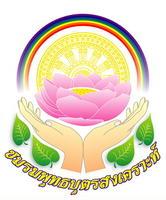 ((รับสมัคร)) จิตอาสา ช่วยเหลืองานพระศาสนา เป็นพุทธบุตรอาสา ประจำปี 2559