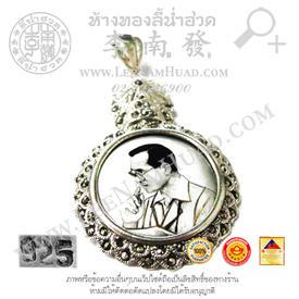 https://v1.igetweb.com/www/leenumhuad/catalog/e_1396042.jpg