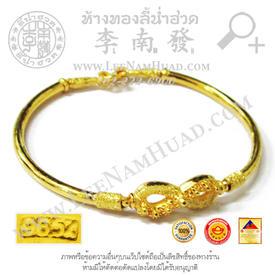 https://v1.igetweb.com/www/leenumhuad/catalog/e_1395972.jpg