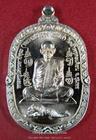 เหรียญรุ่นเสือเผ่น(1) หลวงพ่อโปร่ง วัดถ้ำพรุตะเคียน ชุมพร เนื้ออัลปาก้า ปี 2557