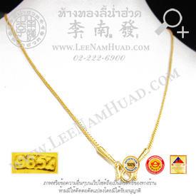 https://v1.igetweb.com/www/leenumhuad/catalog/e_1105509.jpg