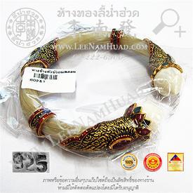 https://v1.igetweb.com/www/leenumhuad/catalog/e_1024444.jpg