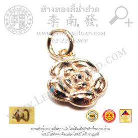 https://v1.igetweb.com/www/leenumhuad/catalog/p_1532175.jpg