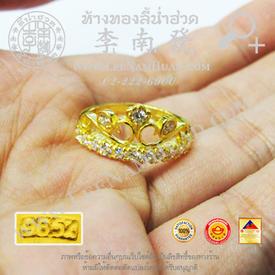 https://v1.igetweb.com/www/leenumhuad/catalog/e_1515028.jpg