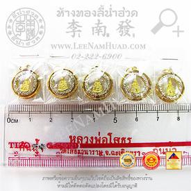http://www.igetweb.com/www/leenumhuad/catalog/e_983164.jpg