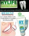 ยาสีฟัน Hydent